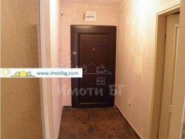 Продава Тристаен Апартамент  София Витоша  98500 EUR