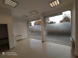 Продава Магазин София Студентски град 42000 EUR