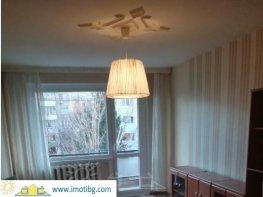 Под Наем Тристаен Апартамент  София Дианабад  490 EUR