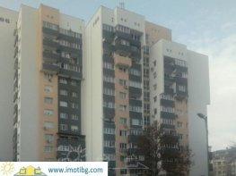 Продава Тристаен Апартамент  София Красно село  120000 EUR