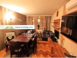 Продава Тристаен Апартамент  София Белите брези  128000 EUR
