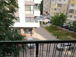 Под Наем Двустаен Апартамент София Света Троица  340 EUR