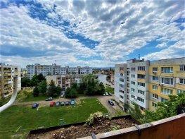Продава Тристаен Апартамент  София Обеля 2  64990 EUR