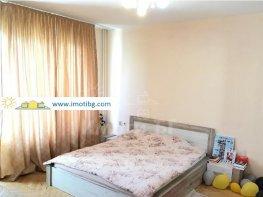 Продава Двустаен Апартамент София Сухата река  83000 EUR
