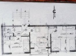 Продава Двустаен Апартамент София Център 91900 EUR