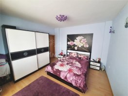 Под Наем Тристаен Апартамент  София Овча купел  800 EUR
