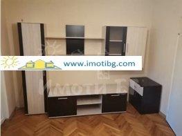 Под Наем Тристаен Апартамент  София Гео Милев  800 BGN