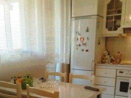 Продава Тристаен Апартамент  София - Лагера  139000 €